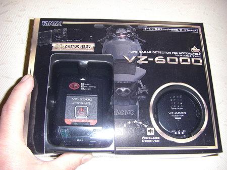 VZ-6000
