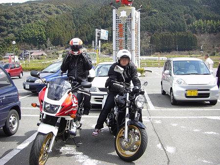 道の駅英彦山