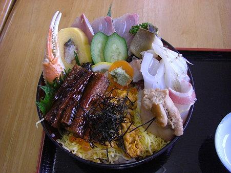 おおはま海鮮丼