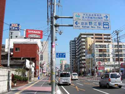 090410 023京阪野江駅へ