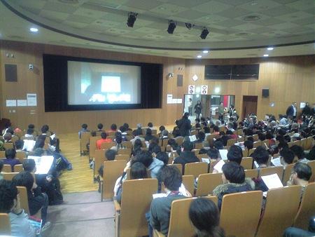 東京工業大学 西9号館ディジタル多目的ホール