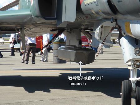 RF-4EJ 戦術偵察ポッド 45633027_org