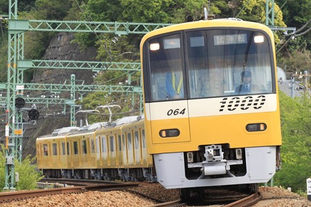 京急1057編成 「KEIKYU YELLOW HAPPY TRAIN」