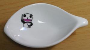 生茶パンダ小皿5