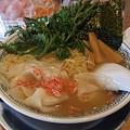 Photos: 20080318丸源海老塩ワンタン麺780円