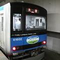Photos: 柏駅
