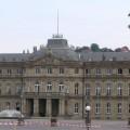 写真: 新宮殿