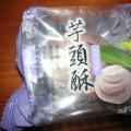 写真: 台湾土産?-2