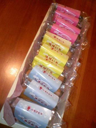 沖縄のケーキ屋さんボンファン すいーとぽてと(2)