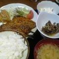 写真: 日替わり定食 いわしの蒲焼き