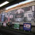 写真: 目白駅側にスーパーAguriの看板