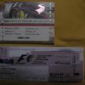 写真: F1中国GP・ドイツGP チケット