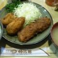 写真: 西新宿 豚珍館 クリームカニコロッケセット定食