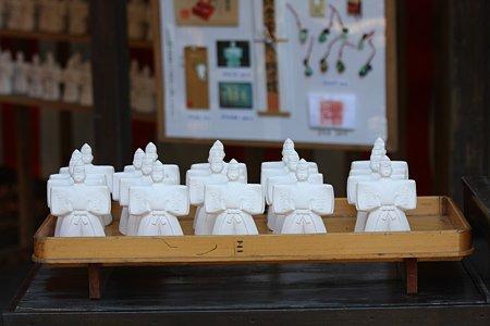 2009.01.17 鎌倉宮  身代り人形
