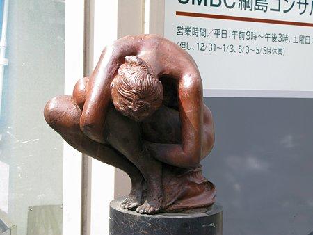 2009.04.04 結い 一色 邦彦