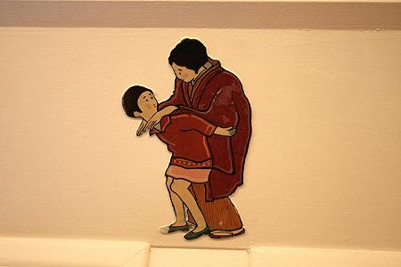 2009.04.26 氷川丸 子供部屋