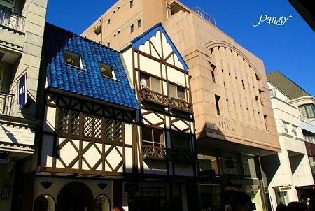 休日の街角 Motomachi 5