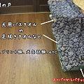 Photos: 一応玄関