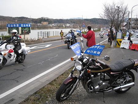 ツーリング@びわ湖毎日マラソン 009