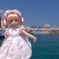 Photos: 離島桟橋