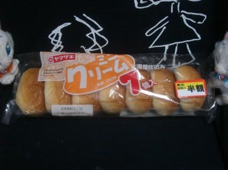 ミニクリームパン7個