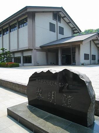 鹿児島方面研修 (7)