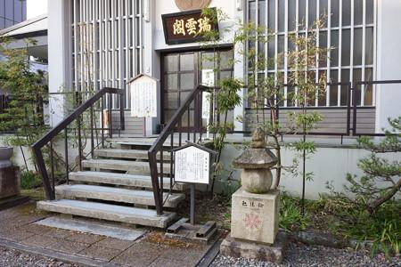 興徳寺 - 03