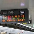 写真: 副都心線渋谷駅のLED発車案内表示器