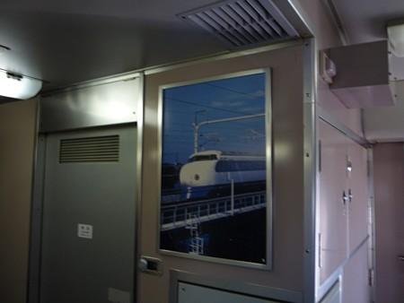 便所付近の広告枠に0系新幹線