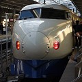 写真: 初代・元祖新幹線「0系」(3)