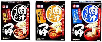 正田 肉汁うどん 醤油味・カレー味・うま塩味