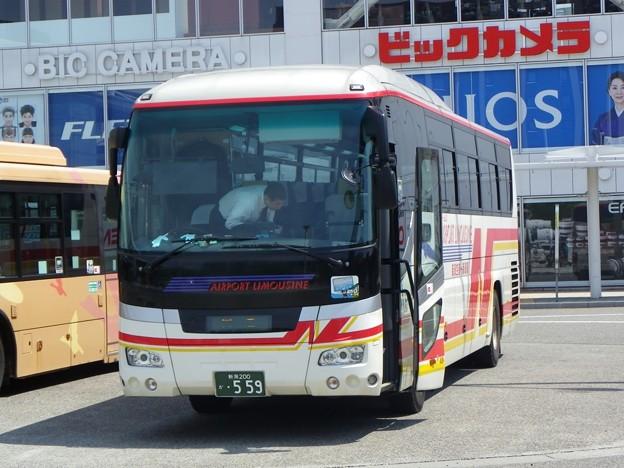 新潟交通 エアポートリムジン いすゞ・ガーラ PKG-RU1ESAJ