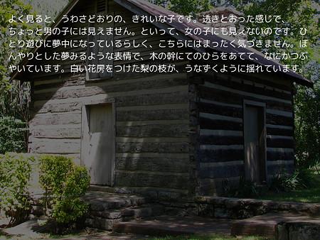 Ren'Py 6.8.0 screenshot