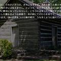 Photos: Ren'Py 6.8.0 screenshot
