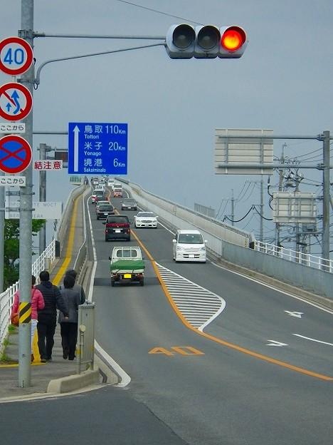 江島大橋(ベタ踏み坂)2
