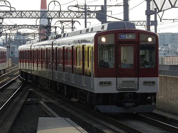 P3090030