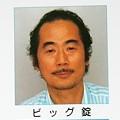 Photos: ビッグ錠 1992