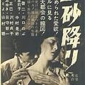写真: 1957年 キネマ旬報 映画広告010