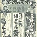 写真: 1957年 キネマ旬報 映画広告008