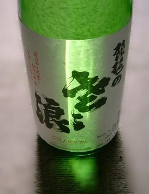 琵琶のさざ浪 純米酒 003
