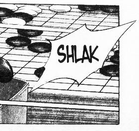 ヒカルの碁 海外版 007-003