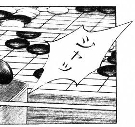 ヒカルの碁 海外版 007-001