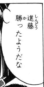 ヒカルの碁 海外版 017-001