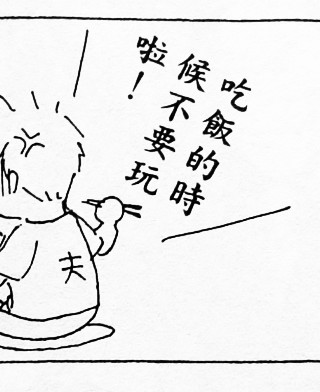ヒカルの碁 海外版 024-003