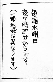 ヒカルの碁 海外版 026-001