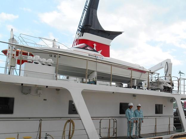 4年生の航海実習生たち~練習船・広島丸~