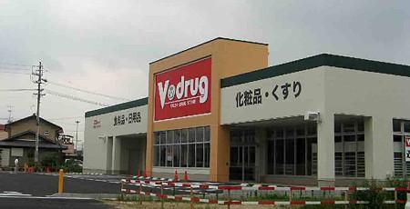 V・ドラッグ則武中央店 近日オープン-200720-1