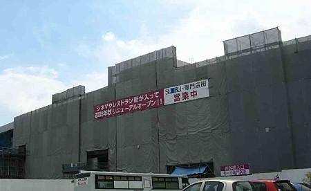 aeon-mall-okazaki-200727-2