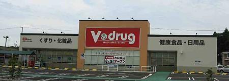 vallo-drug-shidami-200824-3