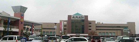 A・SQUARE 2008年11月14日(金) リニューアルオープン-201116-1